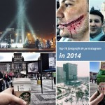 Top 10 fotografii de pe instagram-ul personal in 2014