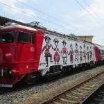 Locomotiva Hora – parte din campania Redescopera Culorile Romaniei