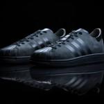 """Adidas sărbătorește 45 de ani de """"Superstar"""""""