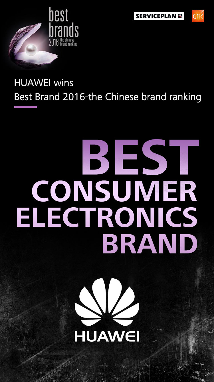 2016-best-consumer-electronics-brand