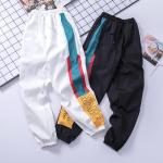 Magazinul Felamo – pantaloni barbati la preturi competitive